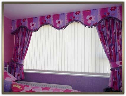 купить шторы в детскую комнату в Киеве